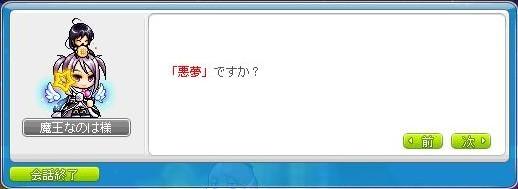 Maple170128_224806.jpg