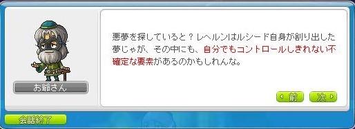 Maple170128_230359.jpg