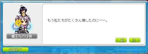 Maple170128_232121.jpg