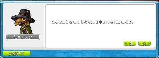 Maple170128_232122.jpg