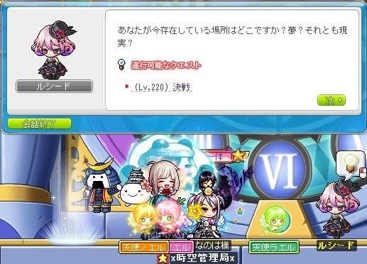 Maple170128_235446.jpg