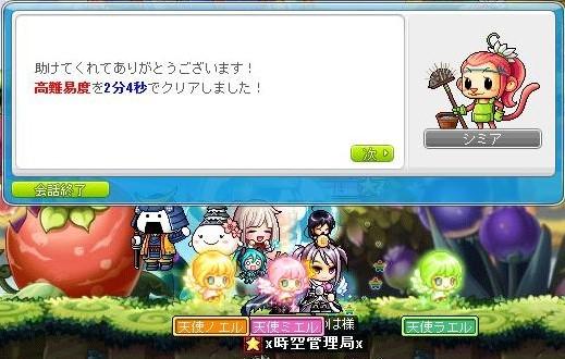 Maple170201_212913.jpg