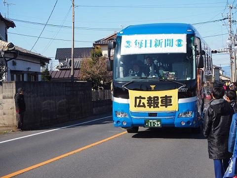 P1018161.jpg