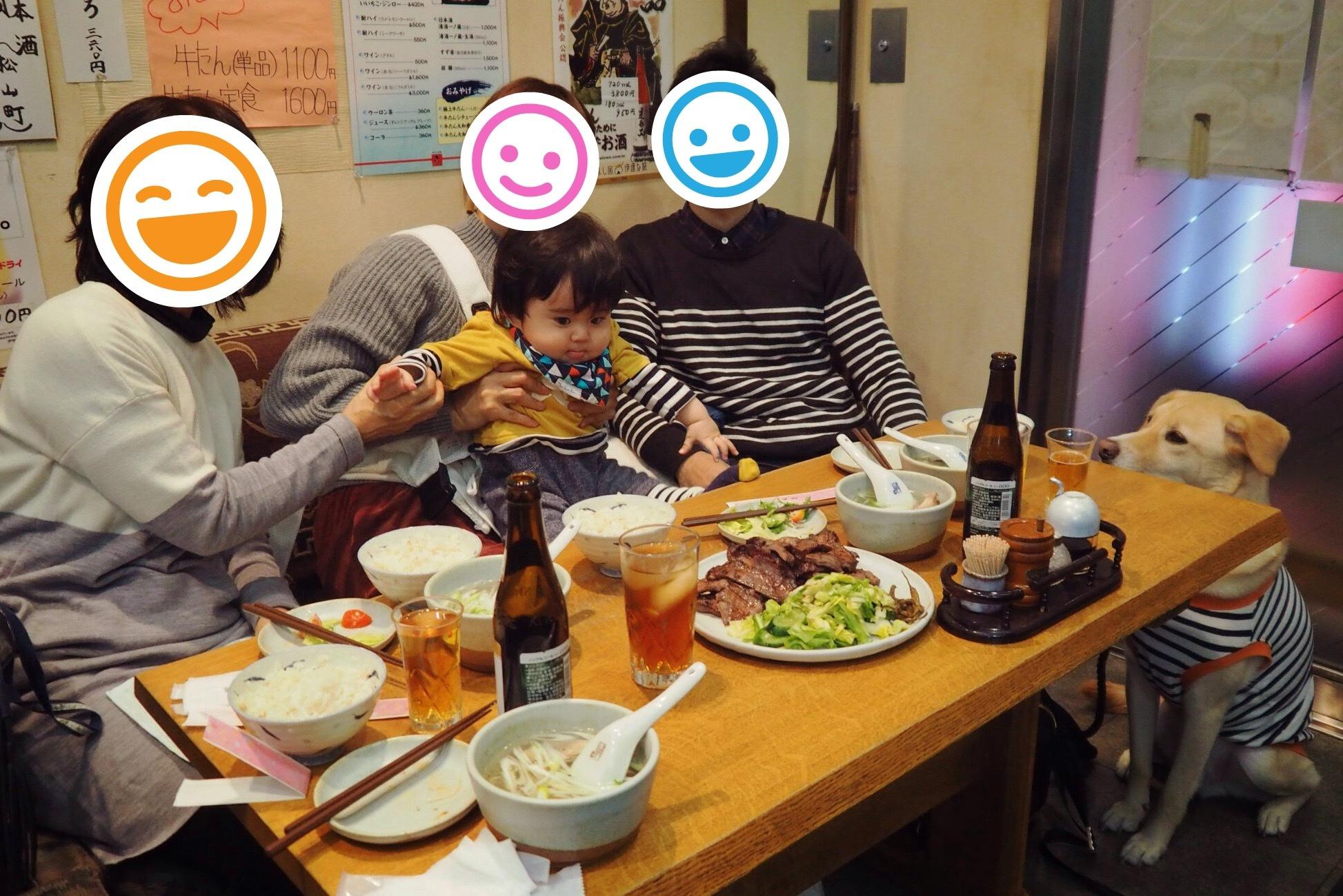 20161120231346fe9.jpg