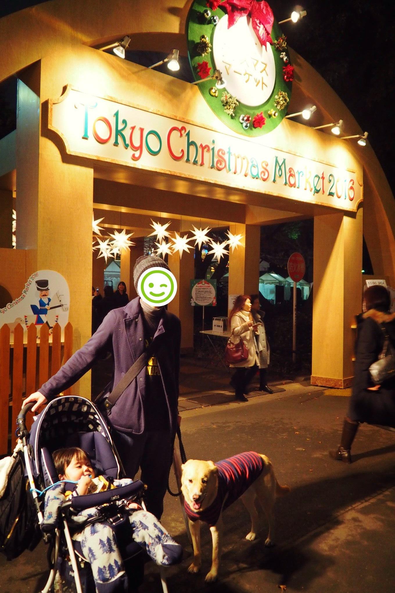 日比谷公園 クリスマスマーケット 犬 わんこ