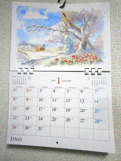 170116-02