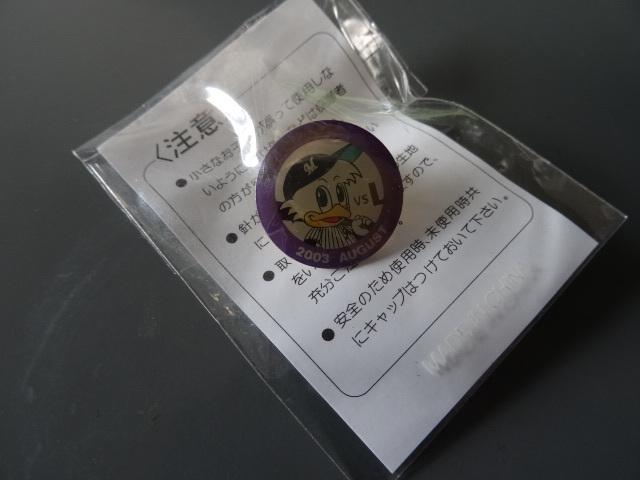 DSC06557.jpg