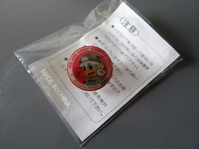 DSC06560.jpg