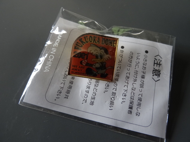 DSC06574.jpg