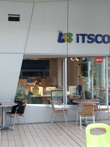 Itscom studio