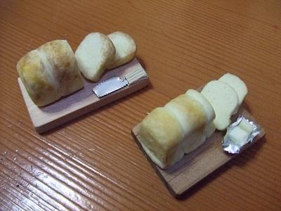 ミニチュア食パン