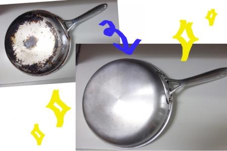 鍋の汚れ落とし0
