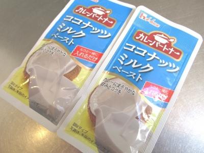 ココナッツミルクペースト1
