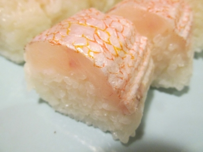 アマダイの棒寿司アップ1