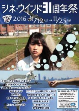 31st_leaflet_catchup-214x300.jpg