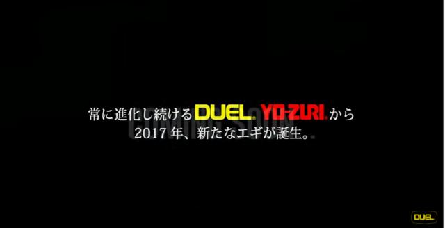 duelnazonoegi2.png