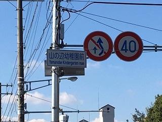奈良マラ01