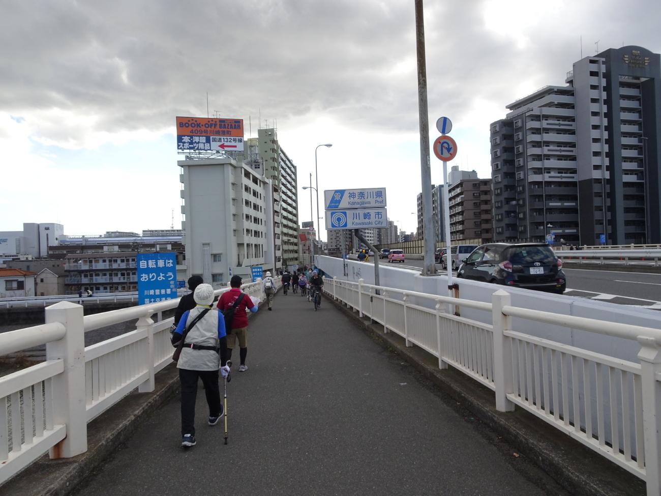 六郷土手橋