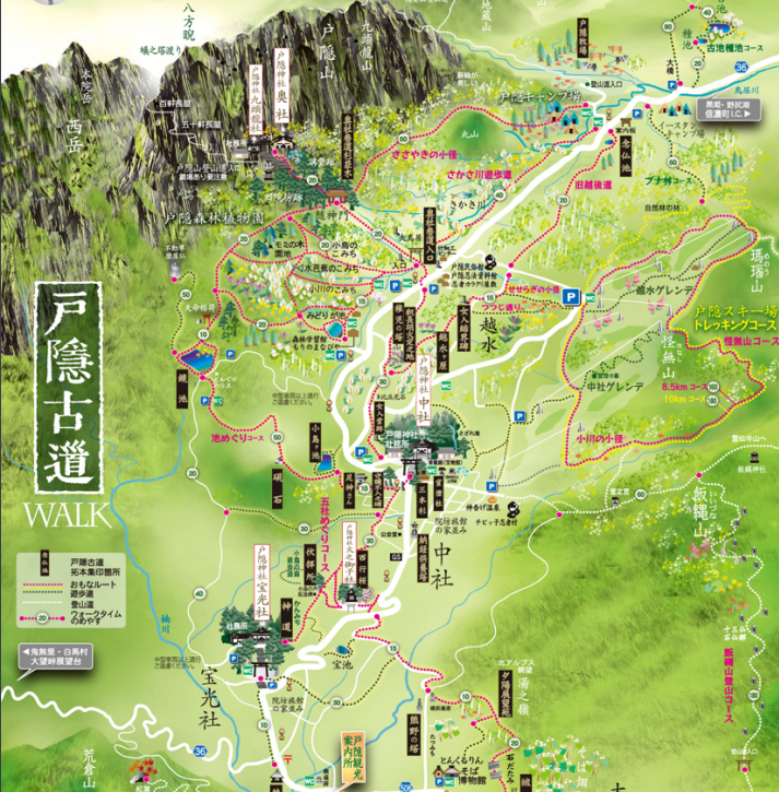 togakushi_shrine_map.png