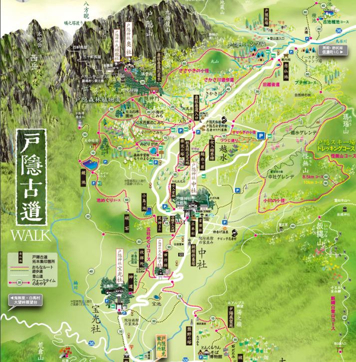 togakushi_shrine_map.png