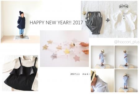 2017hoccori②