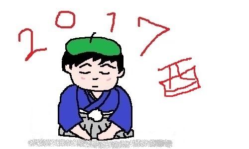 2017tori
