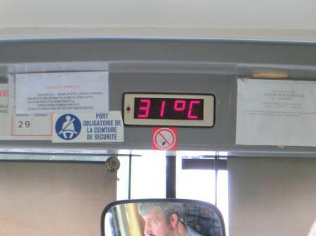 トラカイ バスターミナル3