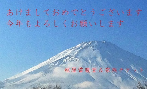 20161229150839a38.jpg