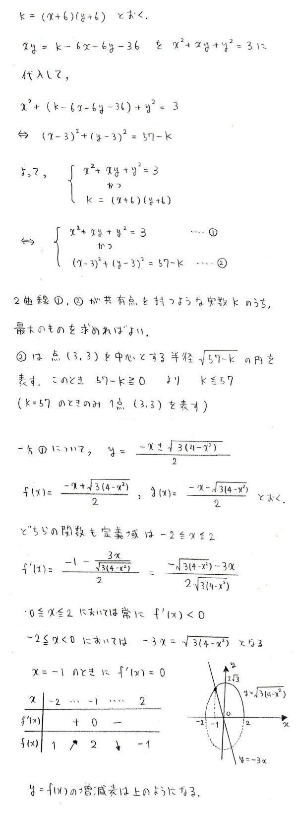 bbb10.jpg