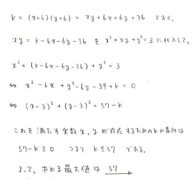 bbb5.jpg