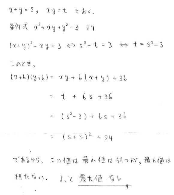 bbb6.jpg