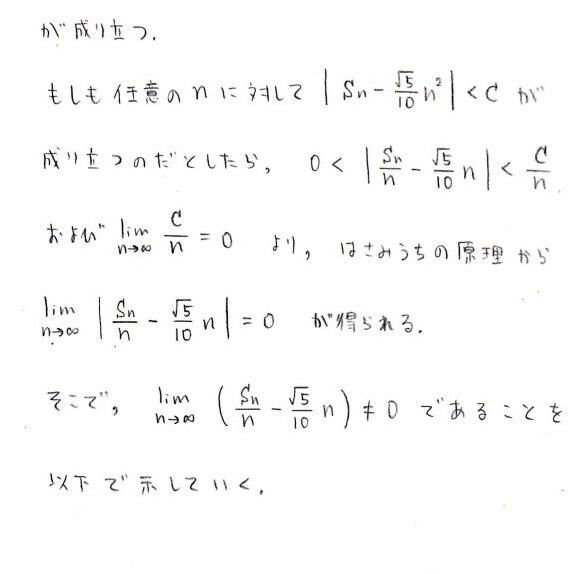 eee6.jpg