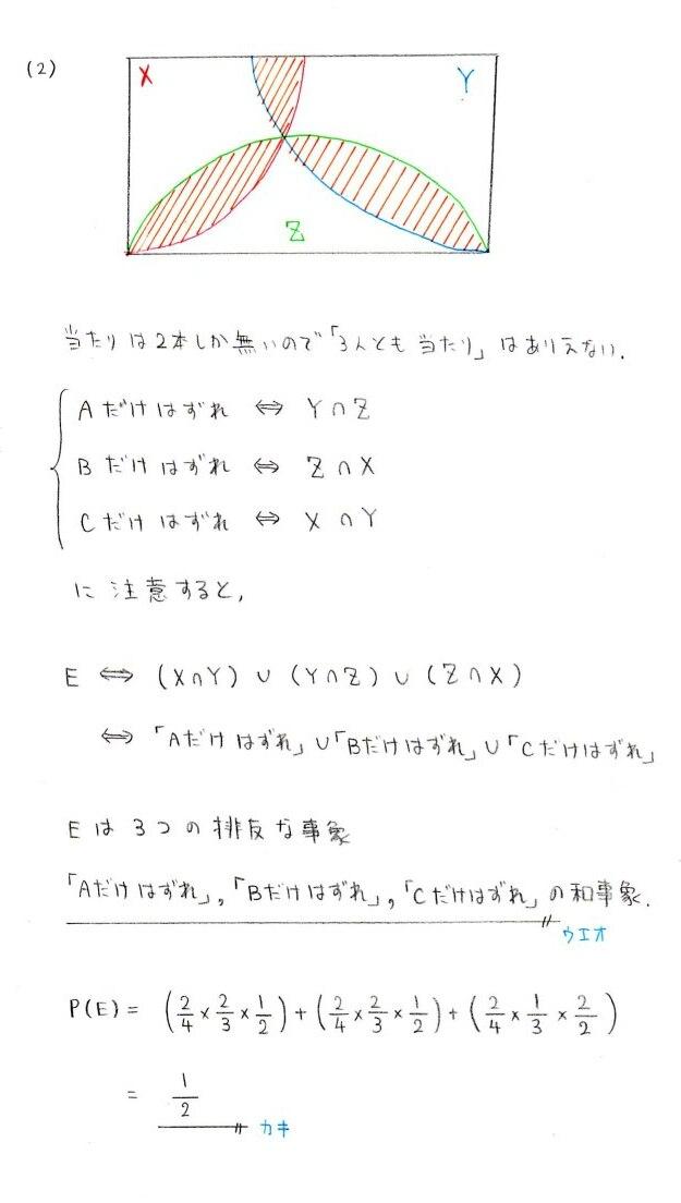 fff14.jpg