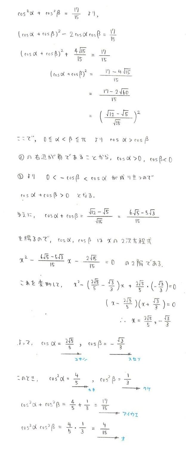 iii2.jpg