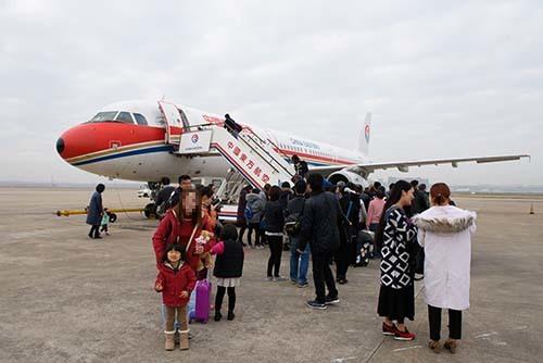 上海虹橋国際空港