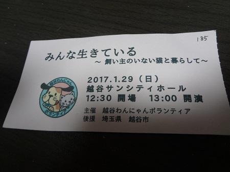 001_2017013010544551e.jpg