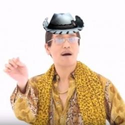 pikonoyuki.jpg