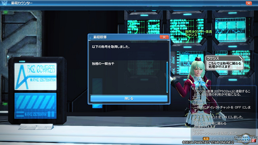 pso20170103_175926_001.png