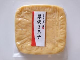 なだ万 厚焼き玉子¥756