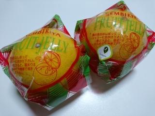 千疋屋 スペシャルグレープフルーツジェリー・スペシャルルビーグレープフルーツジェリー¥756