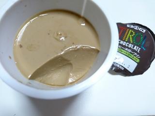 チロルチョコレート コーヒーヌガープリン チョコレートソース入りaa
