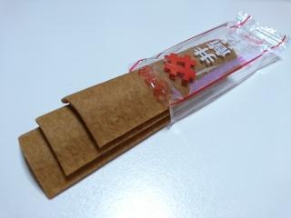 チョコレートおたべ、八ツ橋a