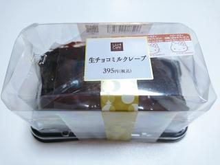 ローソン 生チョコミルクレープ¥395