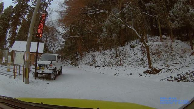 雪の英彦山-5