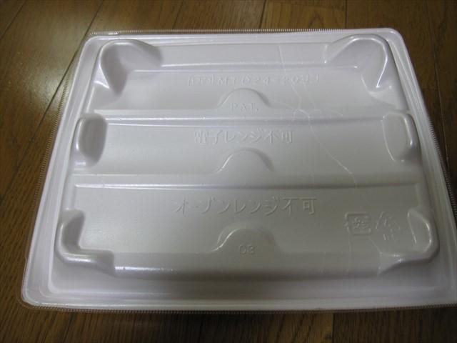 お肉のパックの裏 注意書き-1