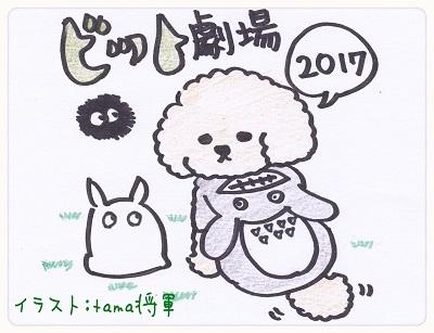 20170101-00.jpg