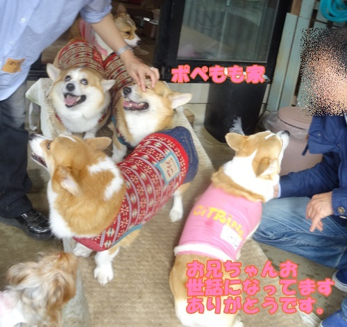 2016 笑遊会050