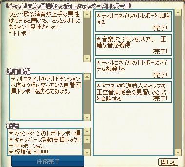 2016y12m20d_203345850.jpg