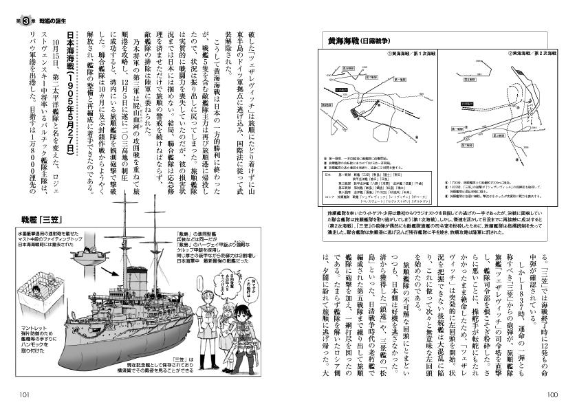 naval02.jpg