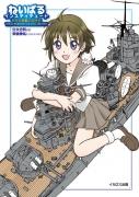 naval_cover_72dpi.jpg